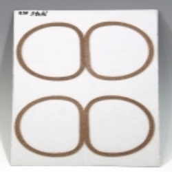 Dichtungen (4) zum Stahl Zylinderkopfdeckel für BMW R75, Nr. 2752041361